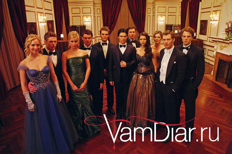 Серию 14 дневников вампира